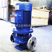 SL型玻璃钢立式管道泵,单级单吸离心式管道泵 管道泵