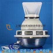 SCH-P负离子加湿器生产厂家,负离子加湿器专业制造,全国销售负离子加湿器