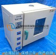 鼓风烘箱101-4A产品用途,101-4A电热鼓风烘箱,上海喆钛烘箱制造商