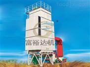 水稻烘干機