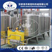 CIP-1000-CIP清洗机果汁生产线