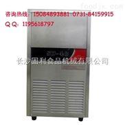 湖南小型制冰机,小型制冰机价格,小型制冰机厂家