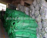 橡塑海绵保温材料厂家批发/橡塑海绵板批发价格