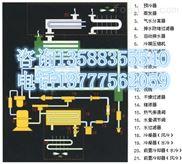 激光切割機用冷凍式干燥機,壓縮空氣干燥機生產廠家