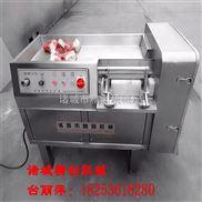供应QD-350切肉丁机