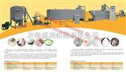 预糊化淀粉设备-邢煤用预糊化淀粉生产线