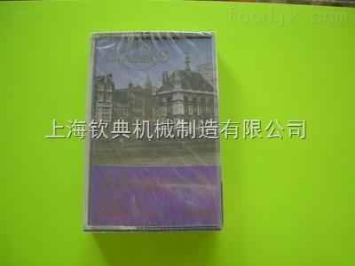 磁带外盒透明膜三维包装机