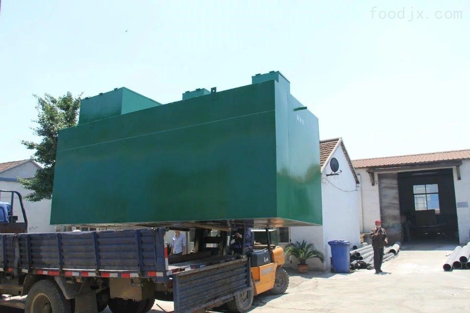 泥浆废水一体化污水处理设备BOD降解器厂