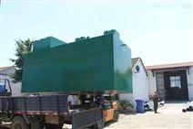一體化產品加工污水處理設備