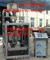 武汉香来尔全自动膨化机专业生产厂家