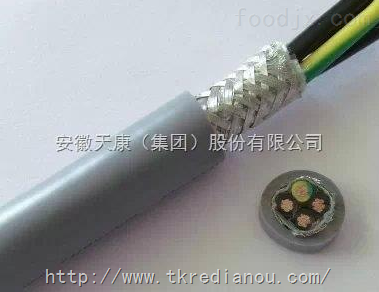 H07RN8-F4*10德标电缆