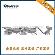 供应净菜加工生产线 净菜加工设备 中央厨房设备 食品机械厂 科迈达