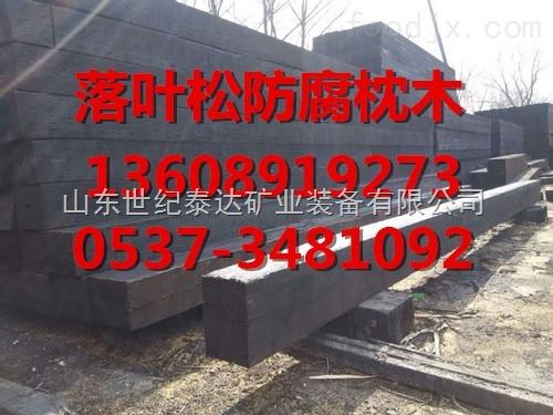 高速铁路防腐枕木