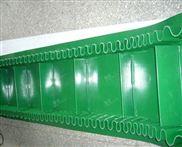 输送带定做厂家 伸缩式皮带输送机