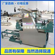 120型多功能饺子皮机馄饨皮机鲜面条机