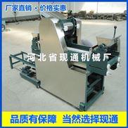 饺子皮机多少钱一台现通机械替您解答
