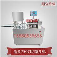 三明自动馒头机设备生产莆田刀切馒头小馒头机器厂家