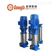 GDLB型立式防爆多級管道泵