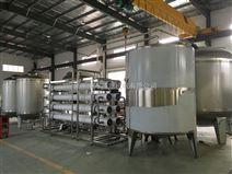 张家港矿泉水处理设备