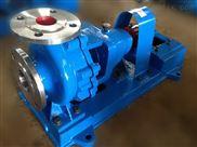 立/卧式锅炉给水泵1.5GC-5*8多级离心清水泵热水循环供水泵管道泵