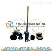 YDRZ-4L环刀法土壤容重测定仪图片,标准土壤容重测定仪YDRZ-4L供应商