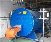 北京燃油熱水鍋爐