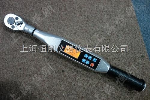 SGSX-10数显扭力扳手