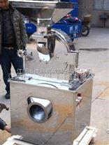 100目甜叶菊连续式磨粉机