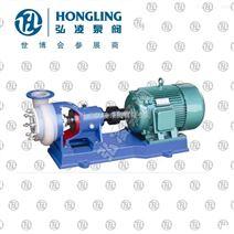 25FSB-10氟塑料合金离心泵,氟塑料化工泵,合金离心泵