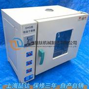电热恒温干燥箱(烘箱)202-1A用途广/202-1A电热数显恒温干燥箱图片说明