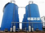 广东连州市反应设备uasb厌氧反应罐