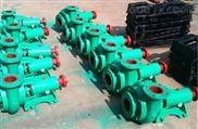 100WG/WGF离心式污水泵立/卧式污水排污吸沙泵抽化粪泥浆泵纸浆泵潜水排污吸沙泵