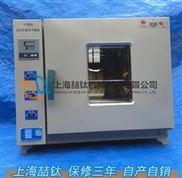 101Y-4远红外鼓风干燥箱操作要求/数显鼓风干燥箱101Y-4使用方法