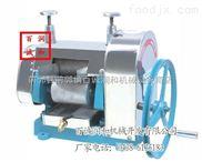 北京榨甘蔗汁机的价格,甘蔗压汁机,手摇甘蔗榨汁机,