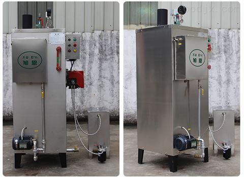 旭恩节能60KG燃柴油蒸汽发生器加盟