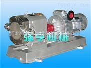 吉林强亨不锈钢转子泵结构简单品质可靠