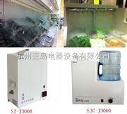 蔬菜保鲜冷库加湿器
