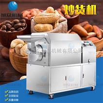 商用炒货机 全自动炒货机 电加热炒货机