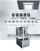 """上海隆豫""""珍妮曲奇机SV700A-K600-NW"""""""