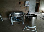 陕西菜籽油精滤机 卧式油渣分离机 高效离心滤油机
