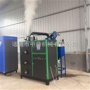 蒸汽发生器和锅炉的区别电加热蒸汽发生器多少钱
