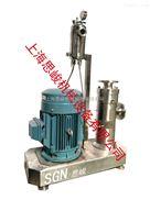 GRS2000/4高分子材料研磨均质机,高分子材料研磨分散机