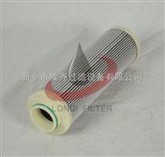反冲洗过滤器滤芯 ZY12000/28/63D YLW-7072