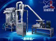 福建生产直销抹茶超细加工大型超微粉碎机组