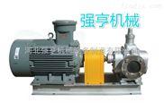 吉林强亨YCB不锈钢圆弧齿轮泵运转平稳