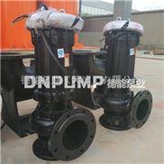 立式WQ排污泵厂家报价大型排污泵