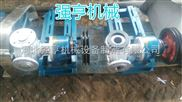 玉树强亨NCB高粘度齿轮泵牙膏胶水专用泵