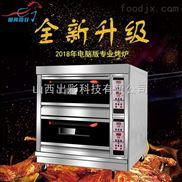 商用烘焙設備一站式采購基地廚具營行大型商用烤箱