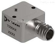 美国7506A变频电容加速度传感器