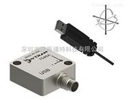 美国5346A1三轴振动传感器